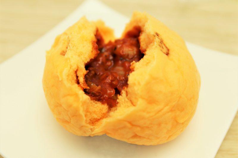 【グッとラック】マグカップピザまんのレシピ|ギャル曽根【10月21日】