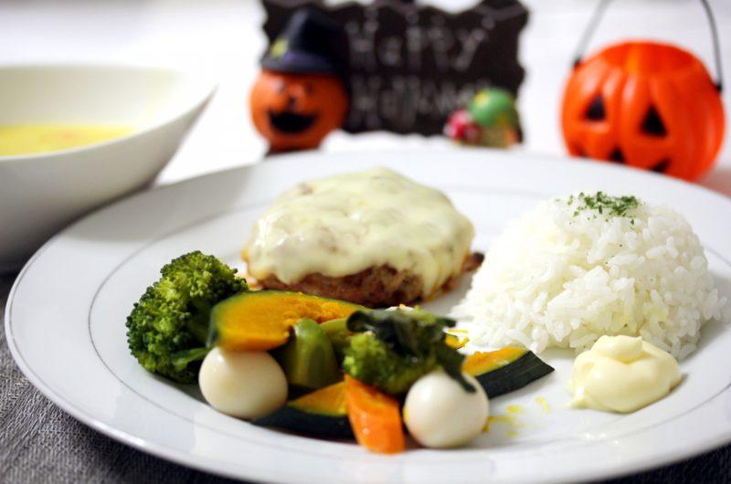 【ノンストップ】ハロウィンハンバーグのレシピ|クラシル|エッセ【10月28日】
