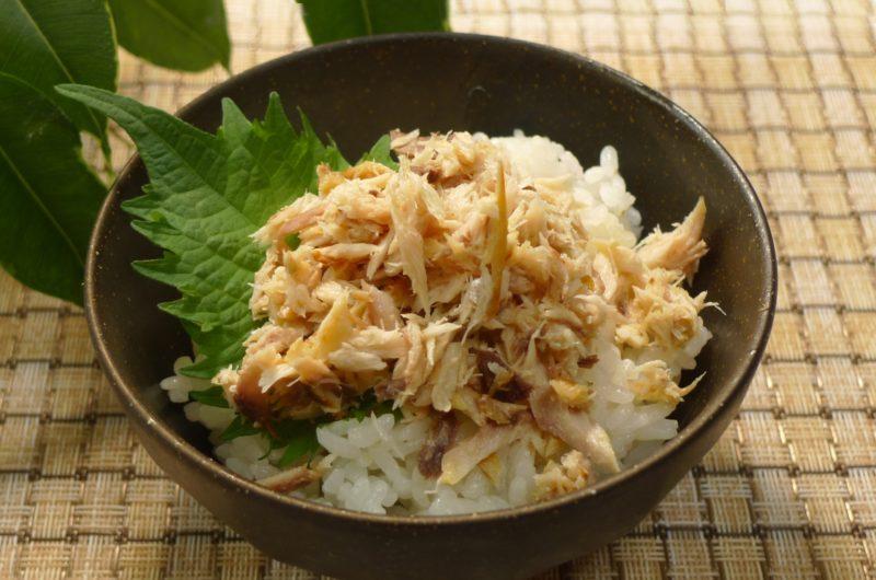 【ZIP】サバ缶のしっとりそぼろのレシピ|神宮寺勇太【10月19日】