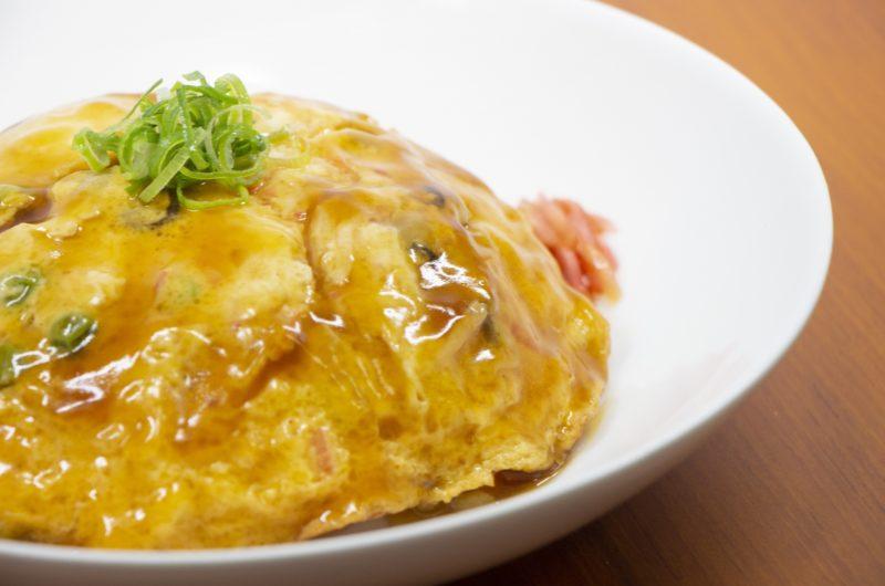 【土曜はナニする】かに玉あんかけご飯のレシピ|ホットプレート【10月17日】