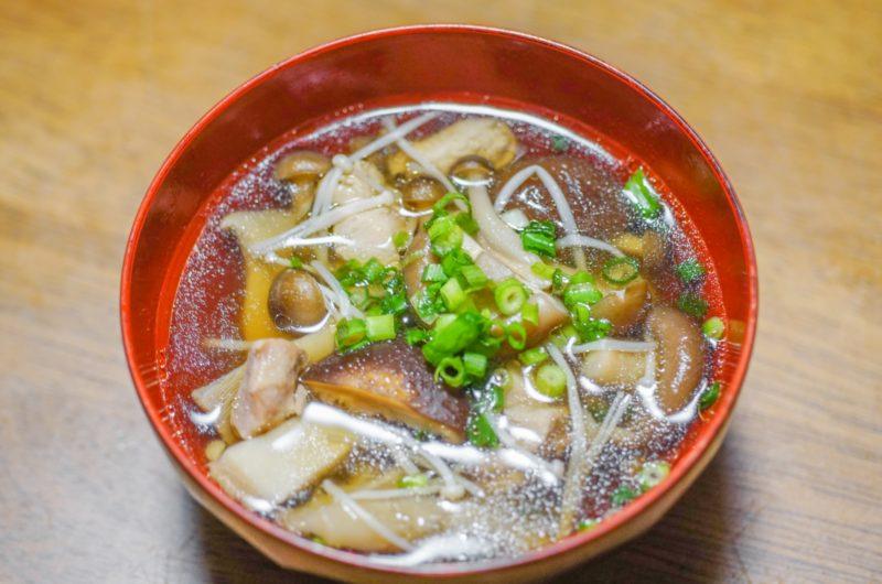 【主治医が見つかる診療所】ダブルシイタケの洋風スープのレシピ【10月15日】
