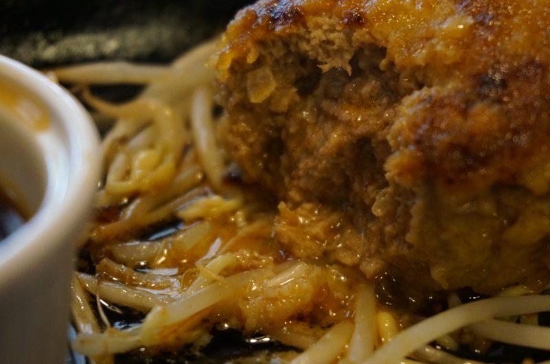 【あさイチ】ゼラチンで肉汁たっぷりハンバーグのレシピ【10月13日】