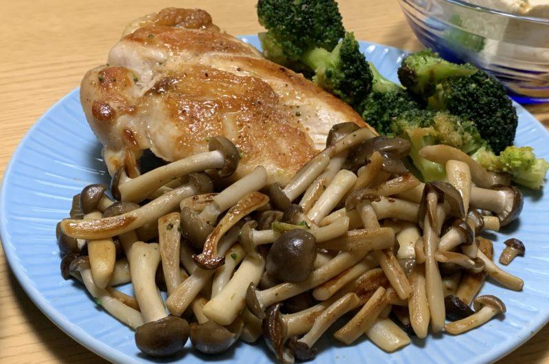 【ソレダメ】鶏むね肉のバター醤油炒めのレシピ【10月7日】