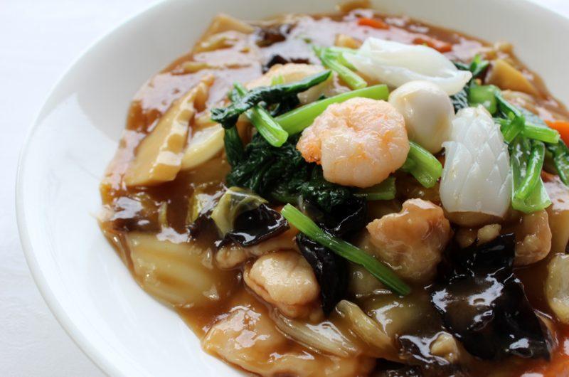 【スッキリ】10分で中華丼のレシピ|褒めらレシピ|sio 鳥羽周作【10月2日】