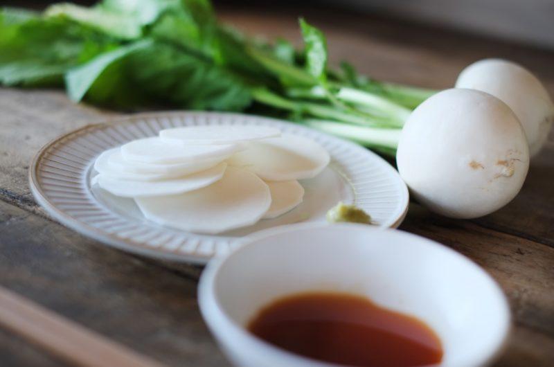 【ノンストップ】カブと厚揚げのコクうま炒めのレシピ|坂本昌行|エッセ【10月9日】