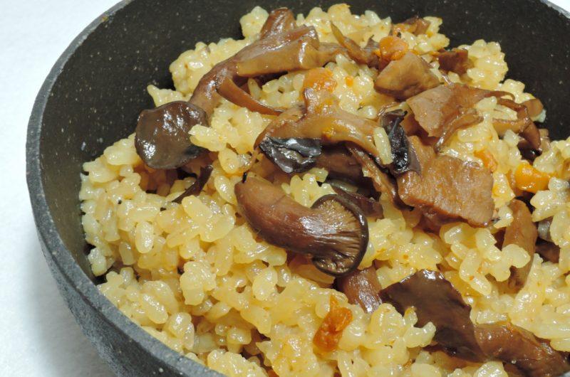 【ソレダメ】きのこの炊き込みご飯のレシピ【10月28日】