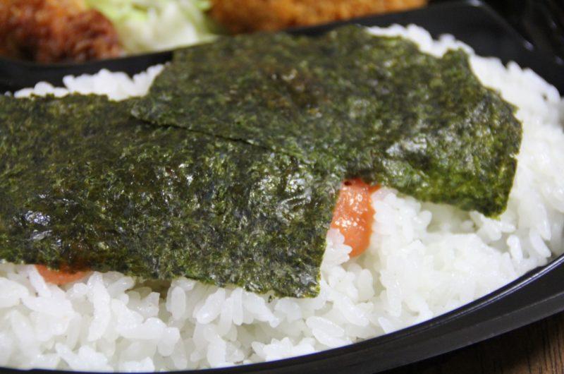 【家事ヤロウ】津多屋の海苔ご飯のレシピ|ロケ弁【10月7日】