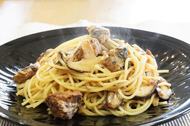【きょうの料理】さば缶パスタのレシピ【10月27日】