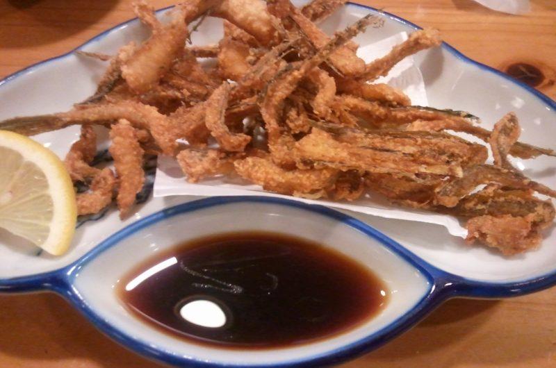 【相葉マナブ】ガッチョの唐揚げのレシピ【10月18日】