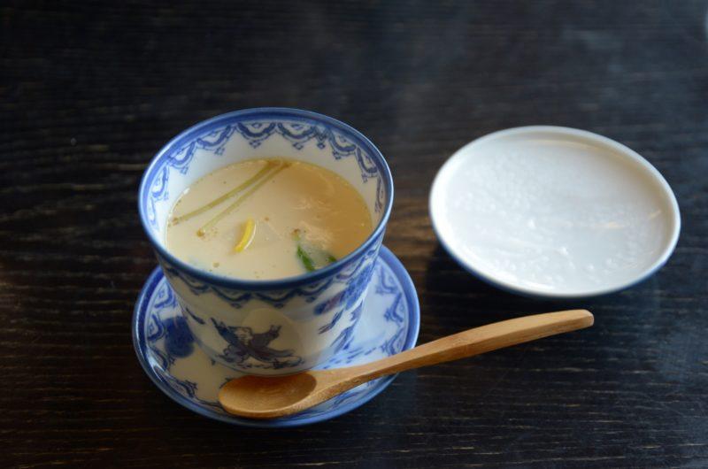 【きょうの料理】茶碗蒸しのレシピ|フライパンで|堀江ひろ子【11月17日】