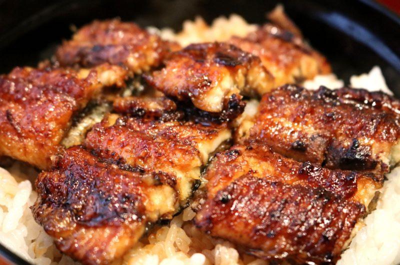 【キャスト】ナスの蒲焼き丼のレシピ|なにわメシ【11月11日】