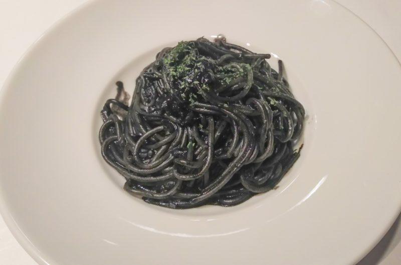 【相葉マナブ】黒作りのいか墨パスタのレシピ【11月29日】