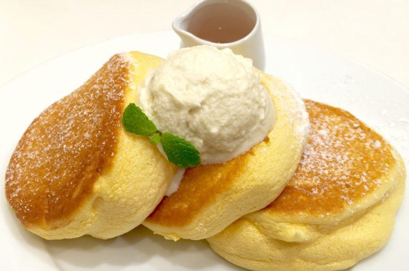 【あさイチ】天ぷら粉でふわふわホットケーキのレシピ【11月4日】