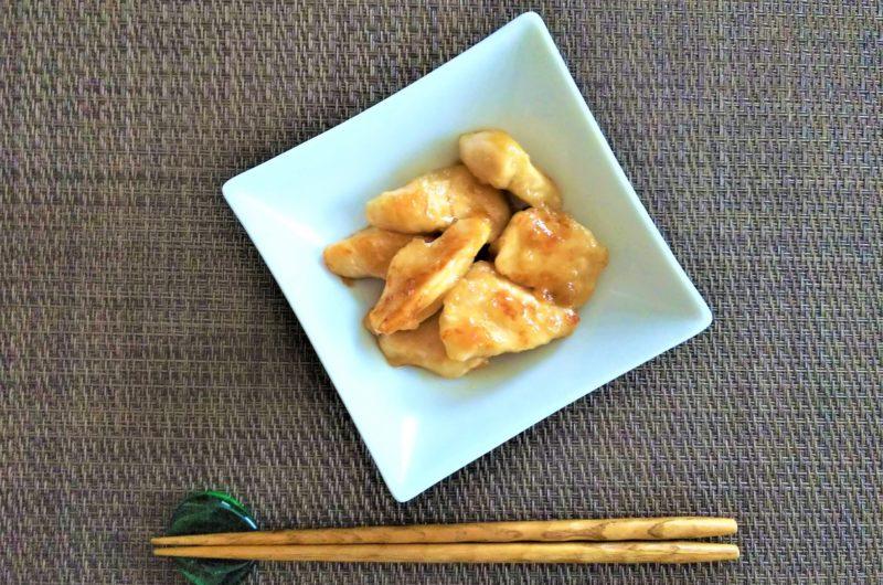 【ゲンキの時間】鶏むね肉をジューシーに焼くのレシピ|塩砂糖水【11月1日】