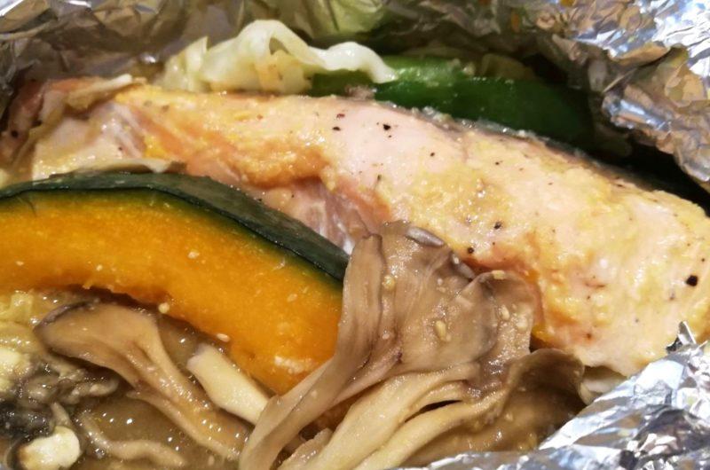 【ソレダメ】鮭の紙包み蒸しのレシピ|リュウジ【11月4日】
