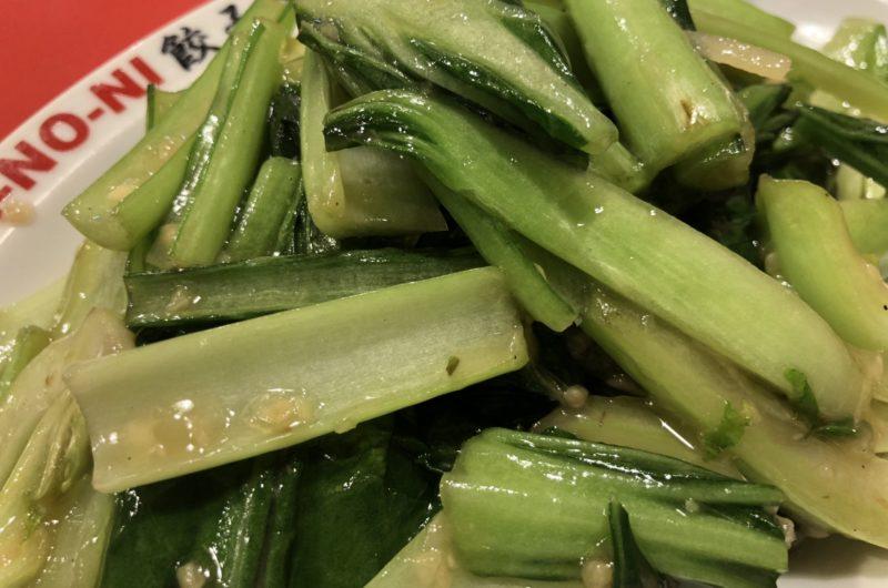 【きょうの料理】鶏むね肉とチンゲンサイの中華炒めのレシピ|栗原はるみ【11月11日】