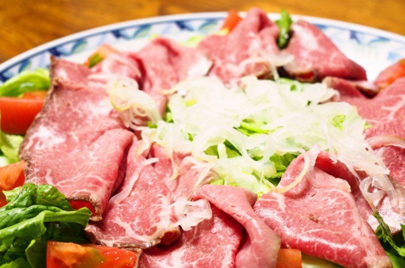 【沸騰ワード】すき焼き風ローストビーフのレシピ|志麻さん【11月6日】
