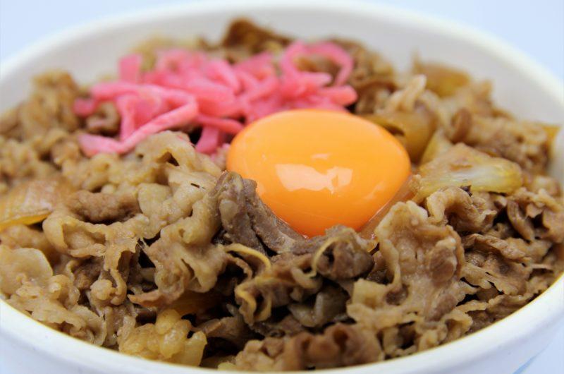 【グッとラック】担々ごま牛丼のレシピ|ギャル曽根【11月18日】