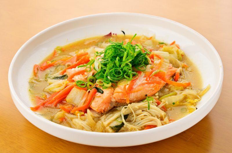 【ノンストップ】塩鮭のちゃんちゃん蒸しのレシピ|笠原将弘|エッセ【11月16日】