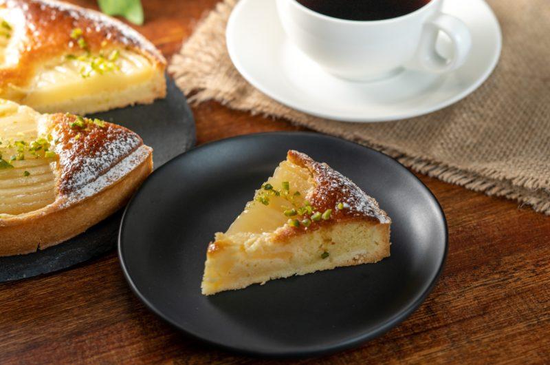 【世界一受けたい授業】洋梨のフランベ ケーキ仕立てのレシピ ホットプレート料理【11月28日】