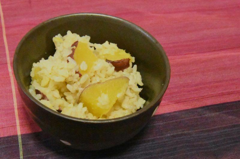 【スッキリ】丸ごとさつまいもと塩昆布の炊き込みご飯のレシピ|丸山桂里奈【11月20日】