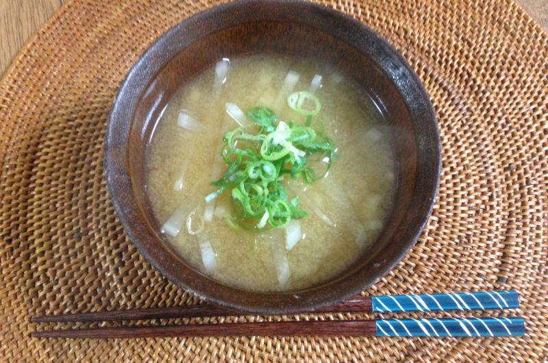 【あさイチ】かつお節で味噌汁グレードアップのレシピ【11月24日】
