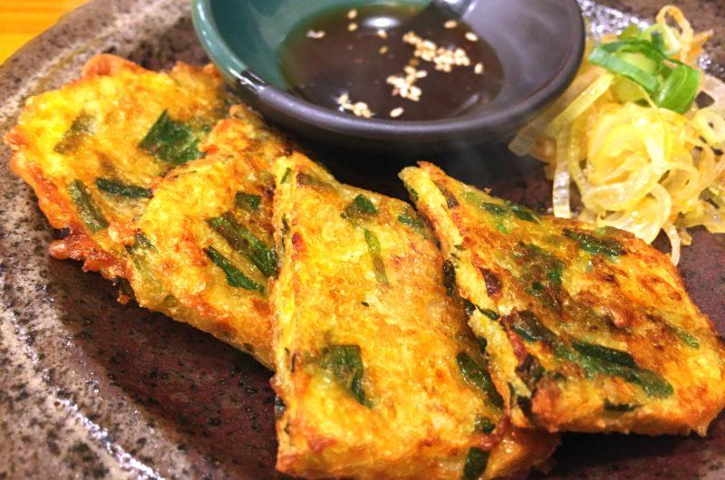 【きょうの料理】2種の彩りチヂミ(コーンとチーズのチヂミ&にらと桜えびのチヂミ)のレシピ|ゆーママ【11月18日】