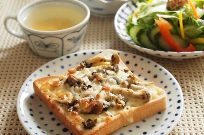 【ウワサのお客さま】サバトーストのレシピ【12月11日】