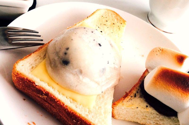 【家事ヤロウ】やみつき雪見トーストのレシピ【12月29日】