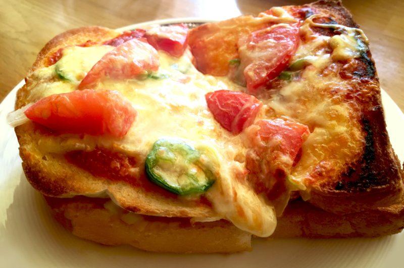 【ウワサのお客さま】ピザトーストのレシピ【12月11日】