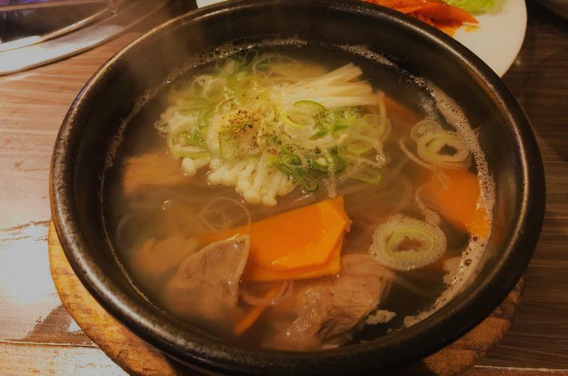 【キャスト】サムゲタン風スープのレシピ|韓国料理|なにわメシ【12月2日】