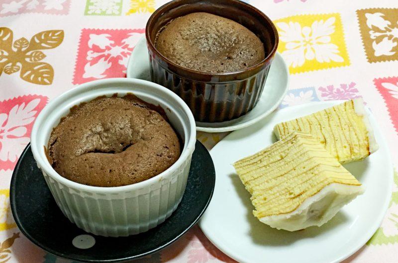 【キャスト】チョコレートケーキのレシピ|レンジで|なにわメシ【12月23日】