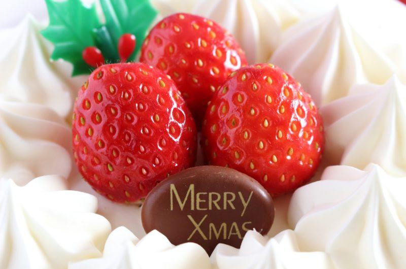 【相葉マナブ】いちごのクリスマスケーキのレシピ【12月20日】