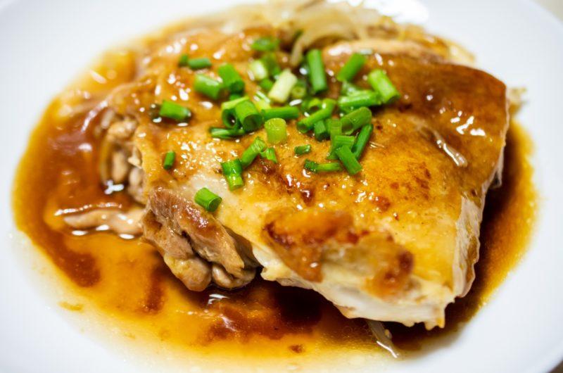 【キャスト】甘辛ローストチキンのレシピ|なにわメシ【12月23日】