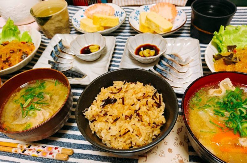 【家事ヤロウ】さバター飯のレシピ【12月29日】