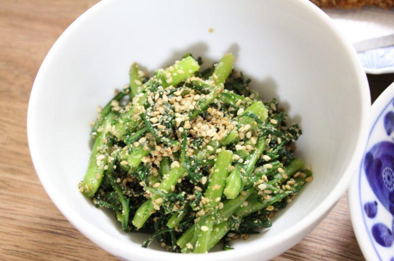 【きょうの料理】春菊のごま和えのレシピ【12月29日】