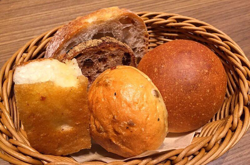 【ヒルナンデス】ディナーロールのチーズカレーパンのレシピ|コストコ【1月25日】