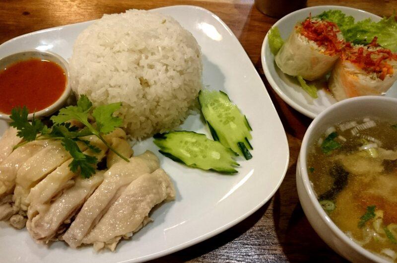 【ヒルナンデス】ロティサリーチキンでカオマンガイのレシピ|コストコ【1月25日】