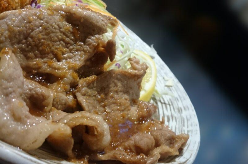 【あさイチ】豚肉とみかんのしょうが焼きのレシピ【1月20日】