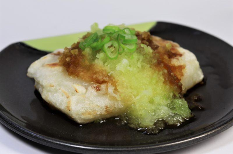 【火曜サプライズ】焼きネギ餅のレシピ【1月12日】