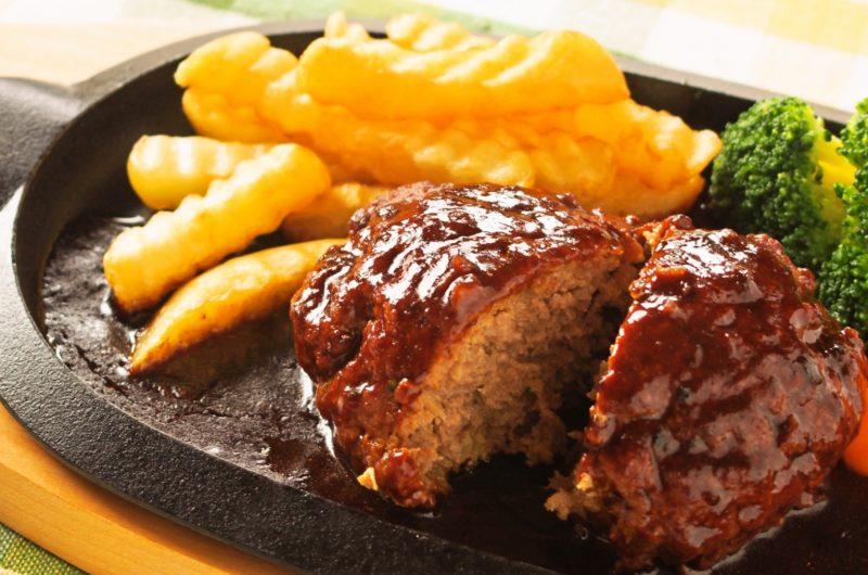 【カレン食堂】牛のおめみえのレシピ【1月1日】