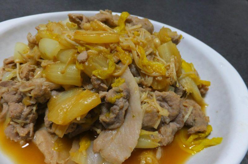 【あさイチ】炒め白菜の豚しょうが焼きのっけのレシピ【1月7日】