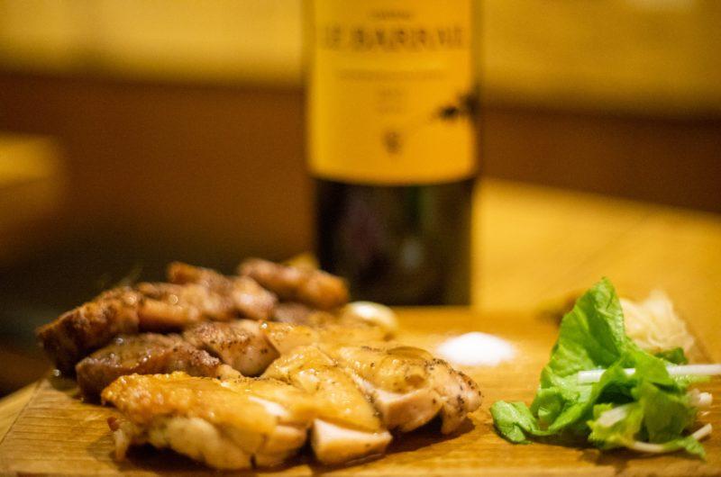 【きょうの料理】チキンソテー キューブ大根ソースのレシピ【1月6日】