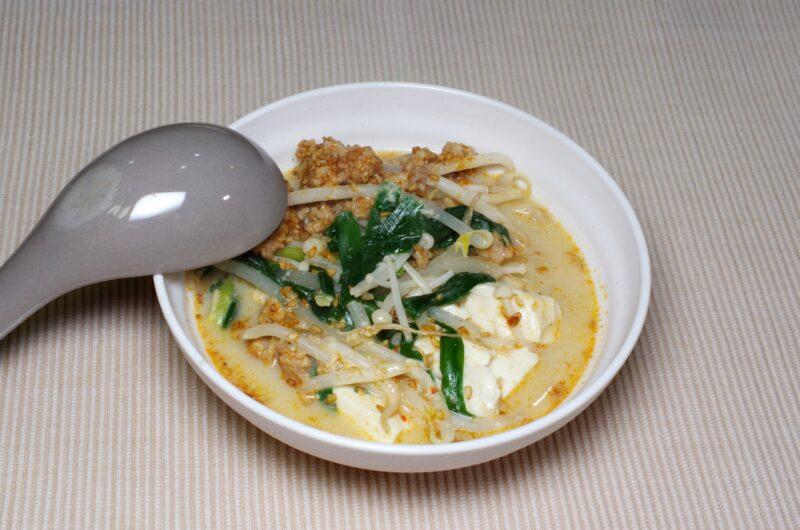 【ごごナマ】ヘルシー豆乳汁のレシピ|平野レミ【1月19日】