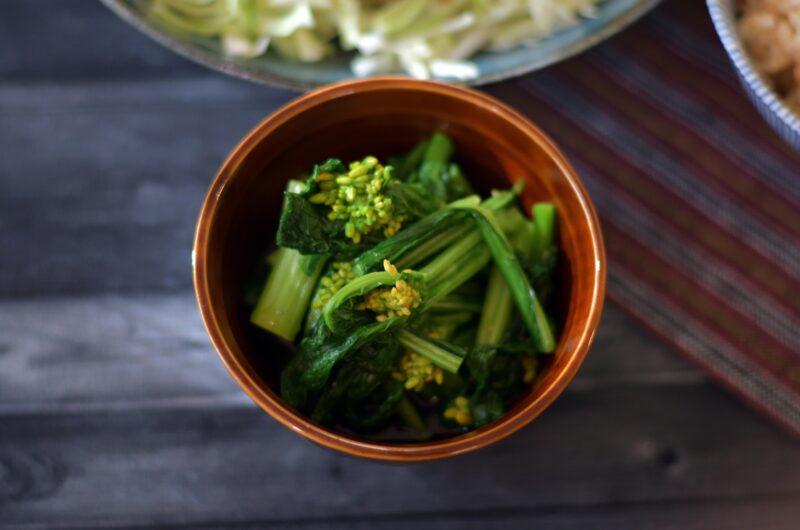 【あさイチ】菜の花と油揚げのからし味噌和えのレシピ【1月19日】