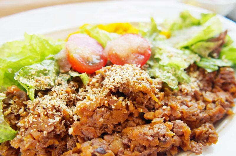 【きょうの料理】こんがりたまねぎとゴロゴロひき肉のサラダのレシピ【1月26日】