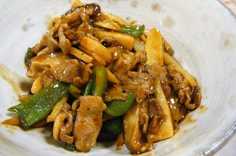 【青空レストラン】ぐんまとろりんの青椒肉絲のレシピ【1月23日】
