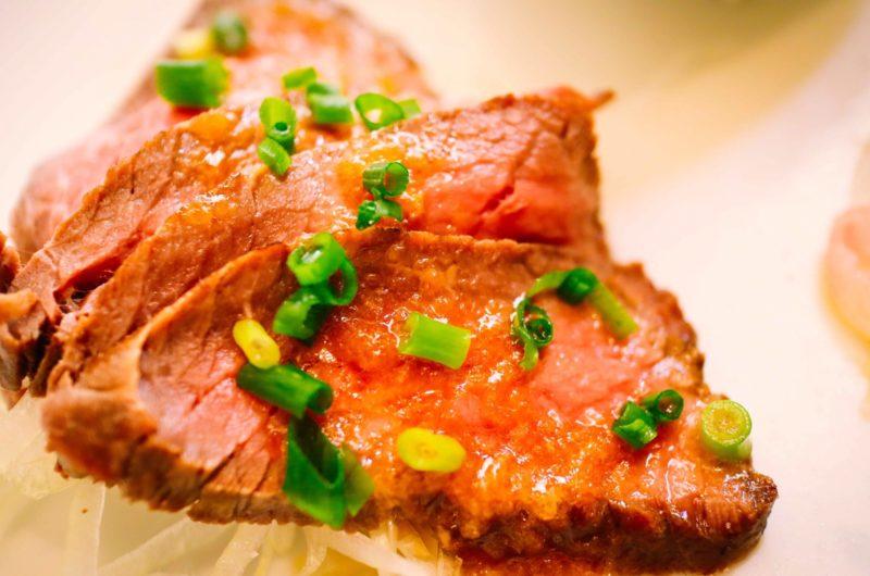 【プロフェッショナル】ローストビーフのレシピ タサン志麻 オーブンいらず【1月12日】