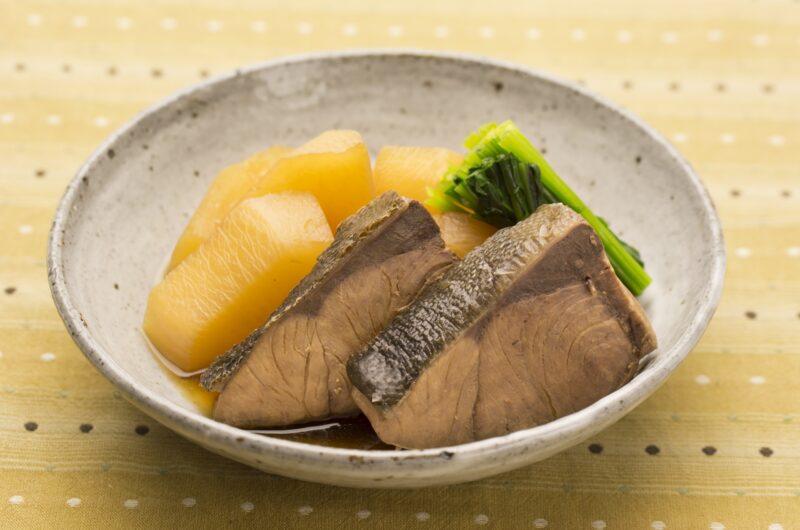 【ソレダメ】味噌ブリ大根のレシピ【1月27日】