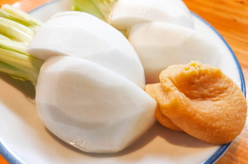 【きょうの料理】かぶとにんじんの味噌和えのレシピ【1月18日】